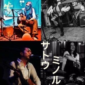 「メカジキの悩み Vol.4  ~The Swordfish's Troubles Vol.4」イマイアキノブ / 山本久土 / 鈴木純也 / ゲスト the drummer サトウミノル