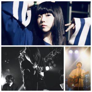 「TETONAMLA acoustic mini TOUR 2020」 羽根web..net / シギ Opening Act :クロモ