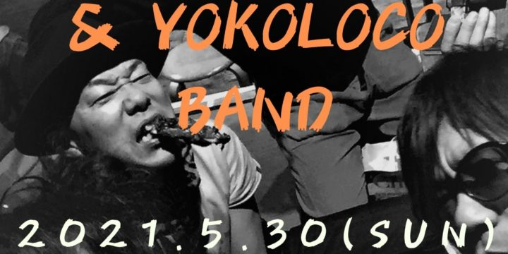 うつみようこ&YOKOLOCO BAND ワンマンライブ (人数限定有観客・生配信ライブ)