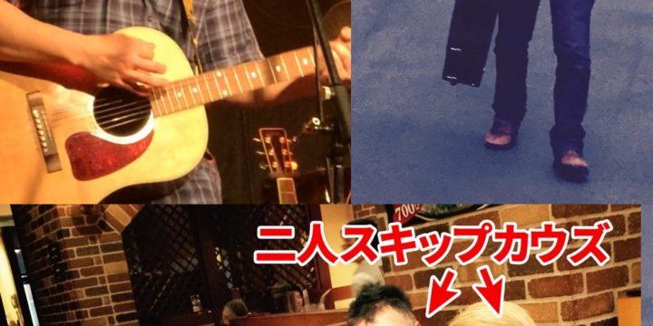 """"""" have fun """" – Nov. –    橋本孝志(the MADRAS) & 鈴木淳 / ふたりスキップカウズ(イマヤス&エンドウ)"""