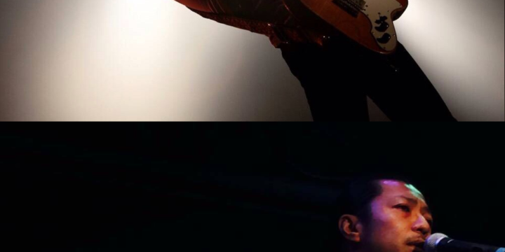 「冷静と情熱の面影橋 霜月」 秋葉正志(ザ・ビートモーターズ) /鈴木純也