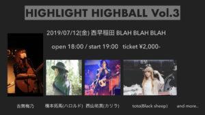 HIGHLIGHT HIGHBALL vol.3 西山祐真(カリラ) /toto(Black sheep) /橋下拓馬(ハロルド) /古舞梅乃 /andmore
