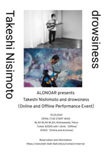 """ALONOAR presents """"Takeshi Nishimoto and drowsiness"""" (人数限定有観客・生配信ライブ)"""