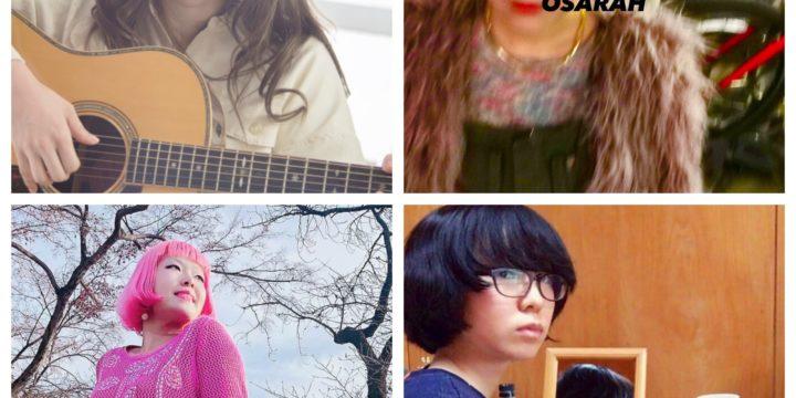 """Some Girls Vol.8″振替公演  (有観客生配信)   【出演】 古舞梅乃/OSARAH/TONO(GEERA,1000000$boyz) /EARLY CLOSE"
