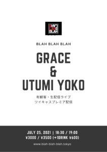 """<時間変更> """"GRACE(ドラム、うた、いろいろ)and うつみようこ"""""""