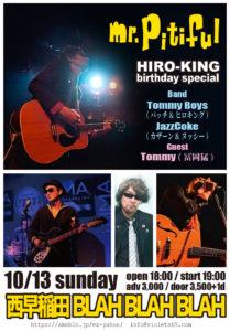 "mr.Pitiful  ""HIRO-KING birthday special"" Tommy Boys (パッチ&ヒロキング) / JazzCoke (カザーン&ヌッシー)"