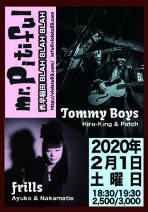 """mr.Pitiful"" Tommy Boys / frills(Ayuko&Nakamatie)"